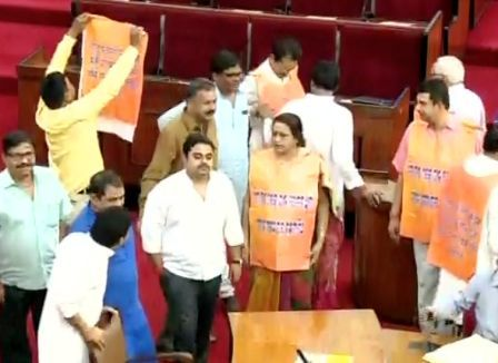 BJP protest assembly
