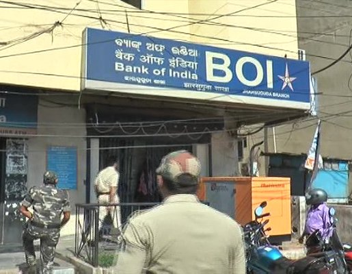 BOI beheramal branch loot