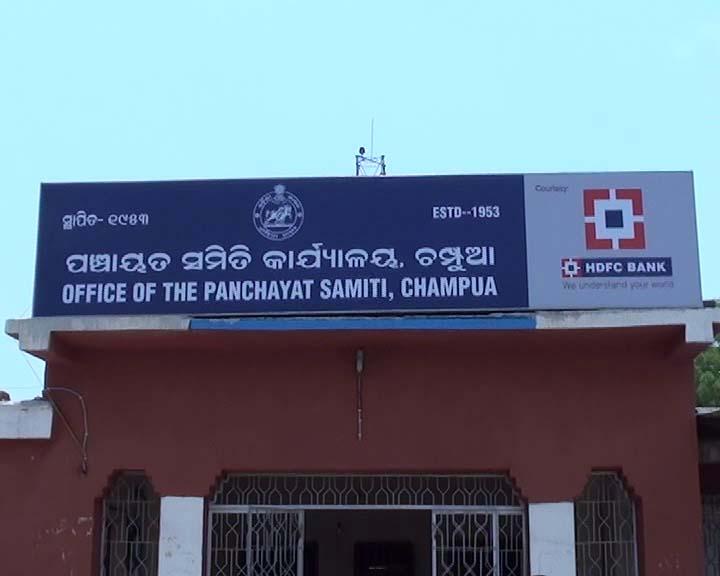 Champua Panchayat Samiti