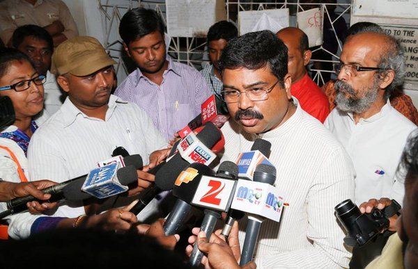 Dharmendra Pradhan media byte