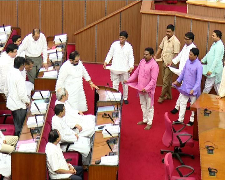 MLAs begging for quota in Odisha Assembly