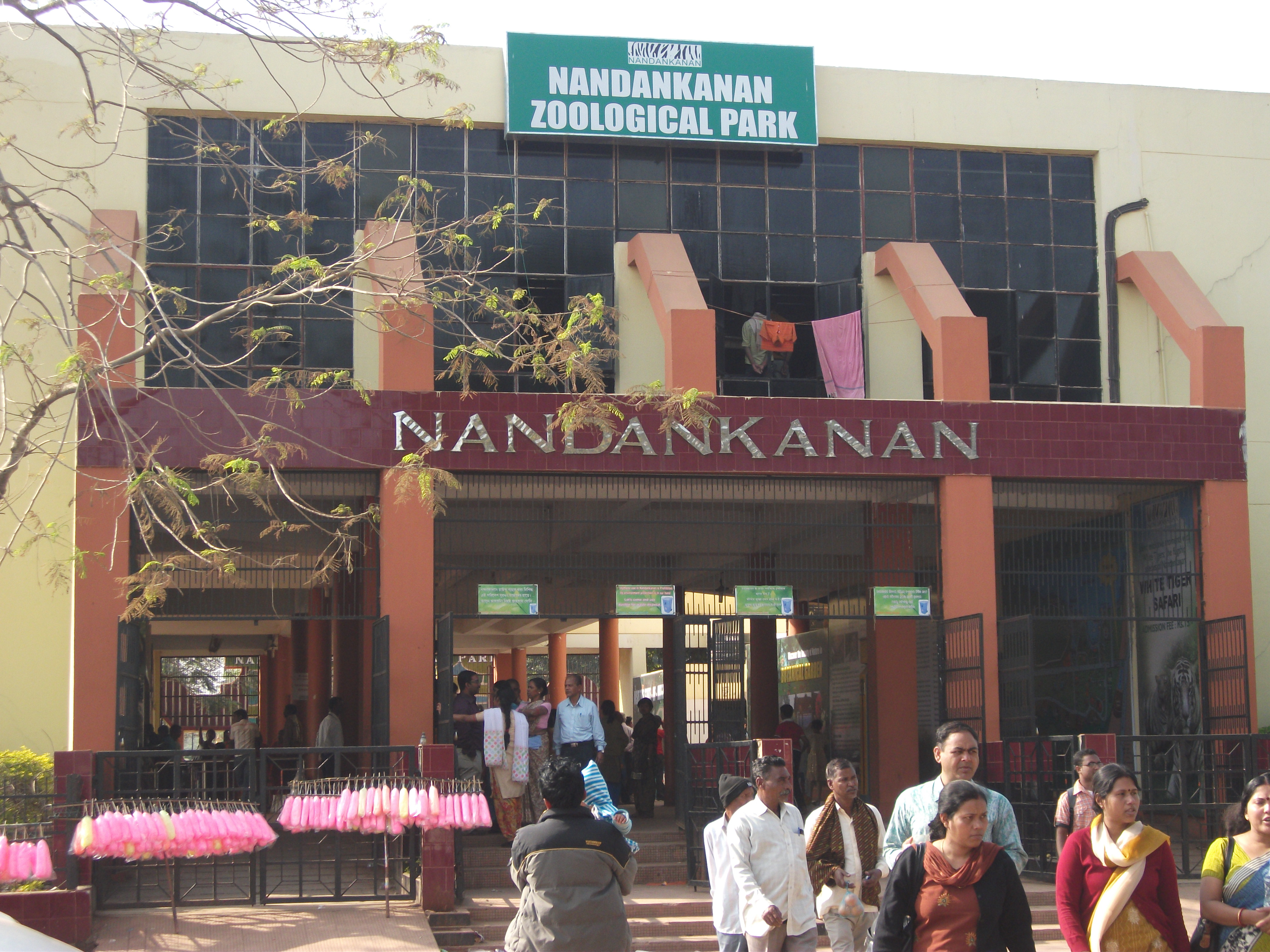 Nandankanan,Bhubaneswar,Odisha