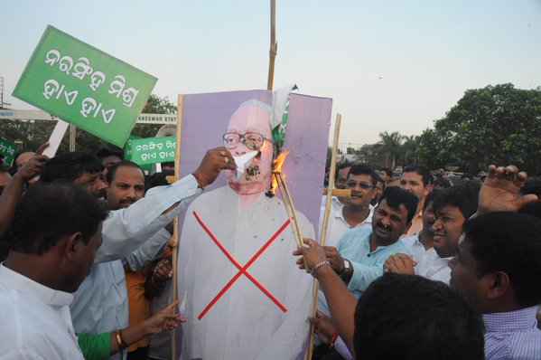 Narasingha Mishra protests