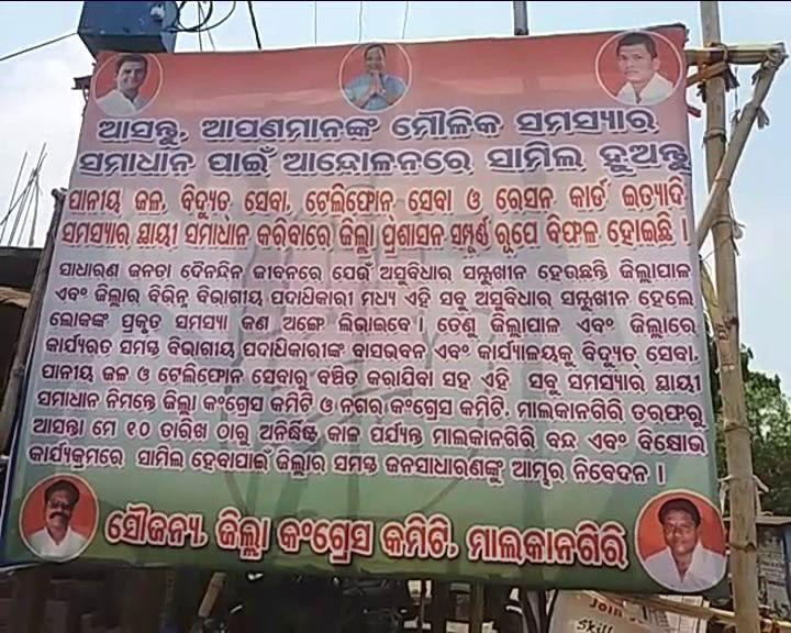 Odisha Congress Malkangiri bandh