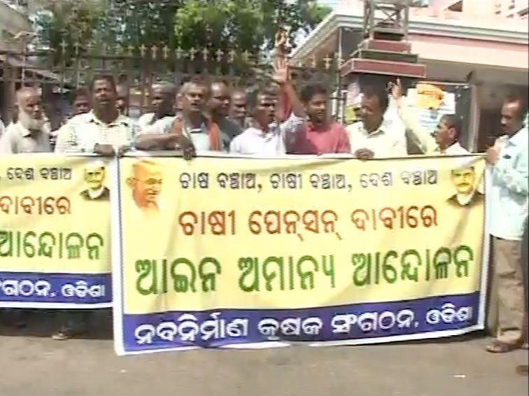 Odisha Navnirman Krushak Sangathan agitation