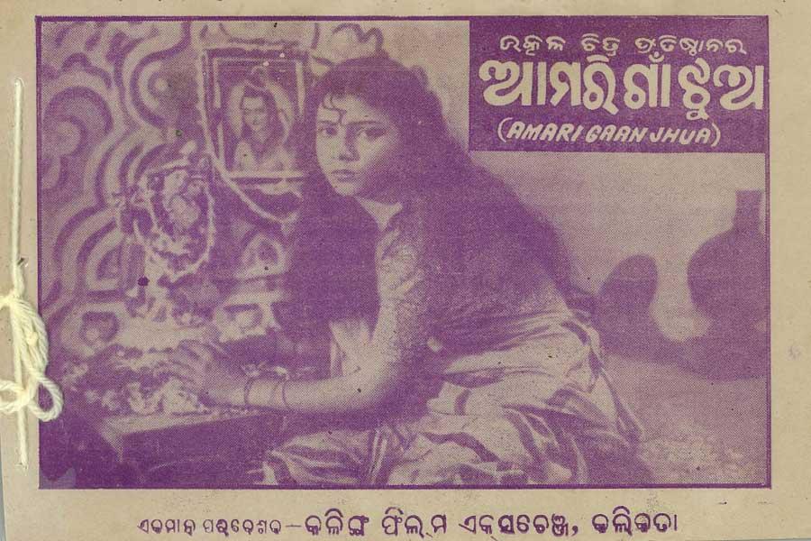 Pic courtesy: www.gourparbati.com