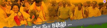 baji-baji-babaji-odia-film (1)