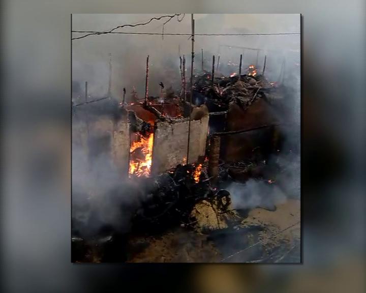 chainpur fire