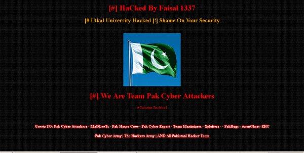 utkal university website hack