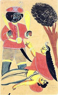 Photo Courtesy: Wikipedia
