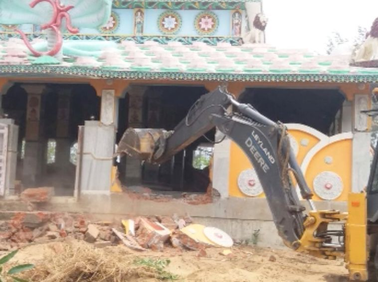 Bana Baba Ashram demolition