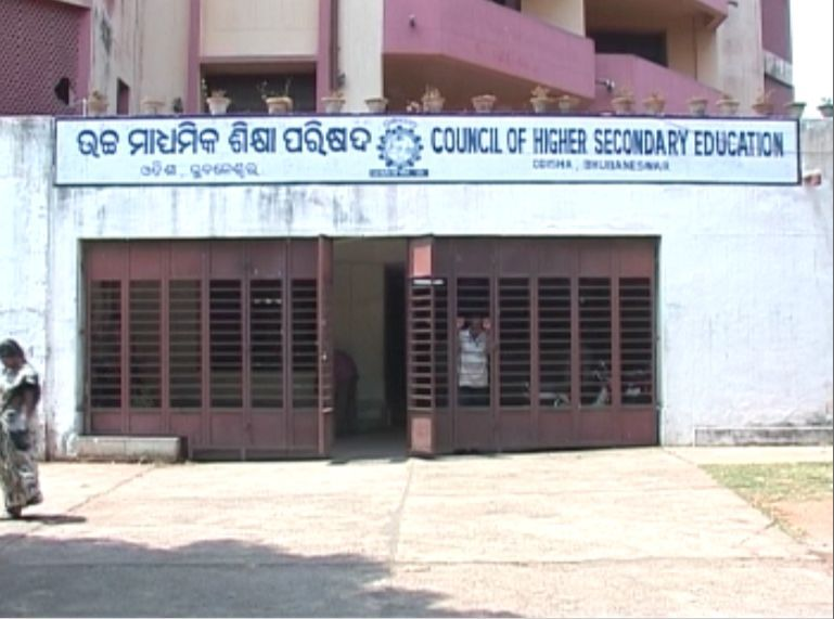 Council of Higher Secondary Education CHSE