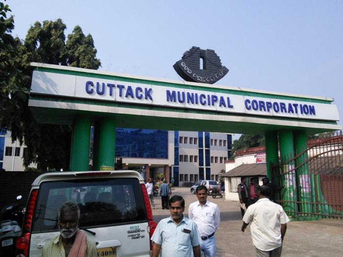 Cuttack Municipal Corporation (CMC)