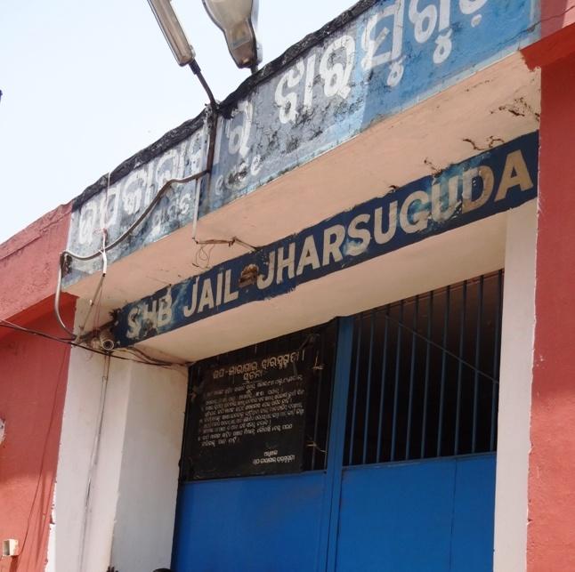 Jharsuguda-Sub-jail