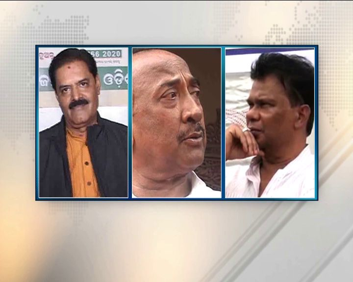 KV Singh deo Dillip Ray Bijoy MOhapatra Odisha BJP