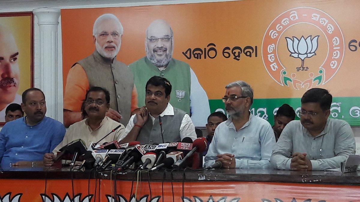 Odisha BJP Vikas Utsav Nitin gadkari press meet Bhubaneswar