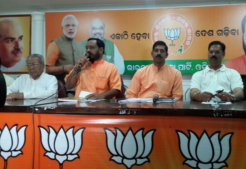 Odisha BJP basant panda KV Singhdeo Biswa Bhusan
