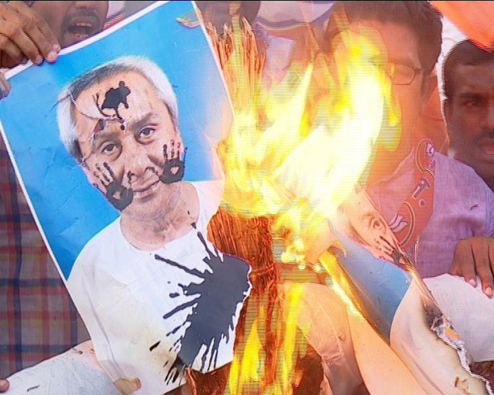 Odisha BJP protests against Naveen Patnaik