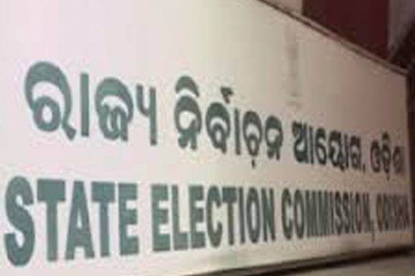 Odisha State Election Commission (2)