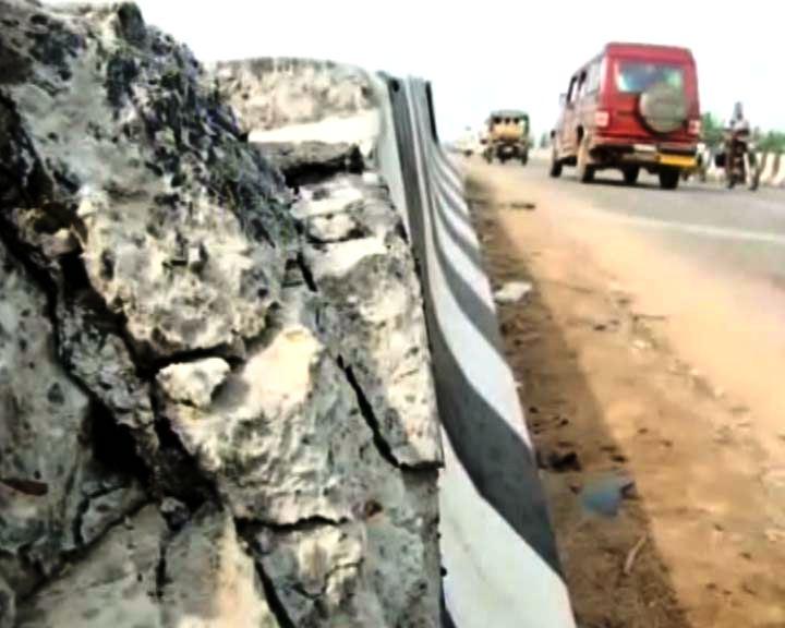PURI-BRIDGE