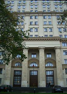 Pic. Courtesy: en.wikipedia.org