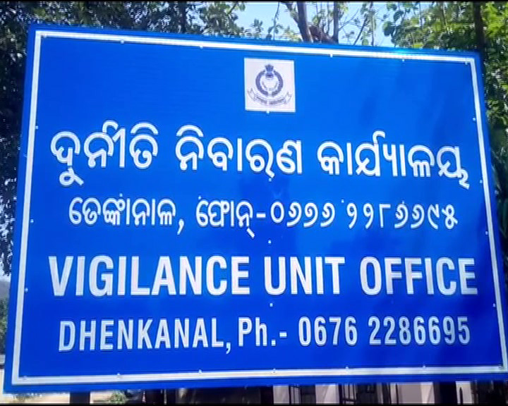 Vigilance Hqrs Dhenkanal