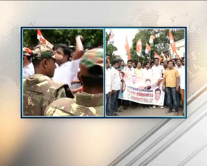 Youth Congress rally