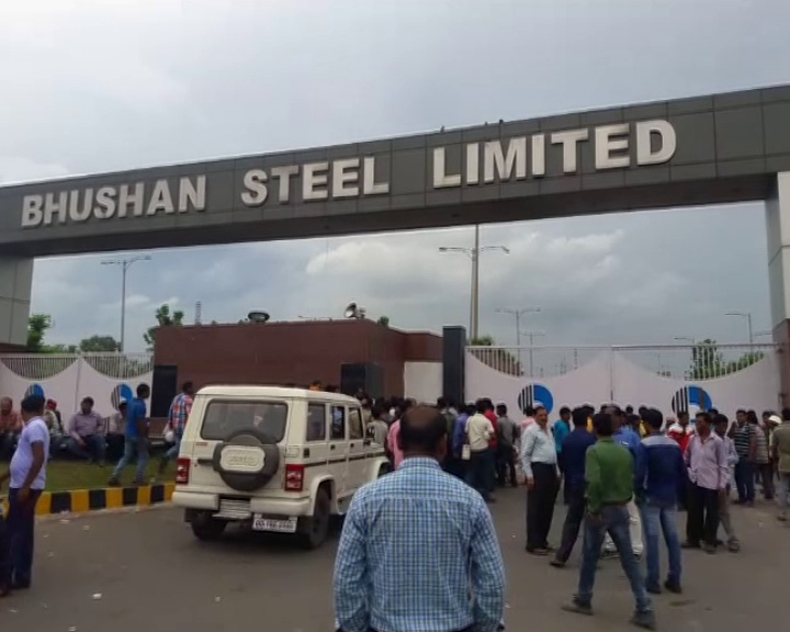 bhusan steel