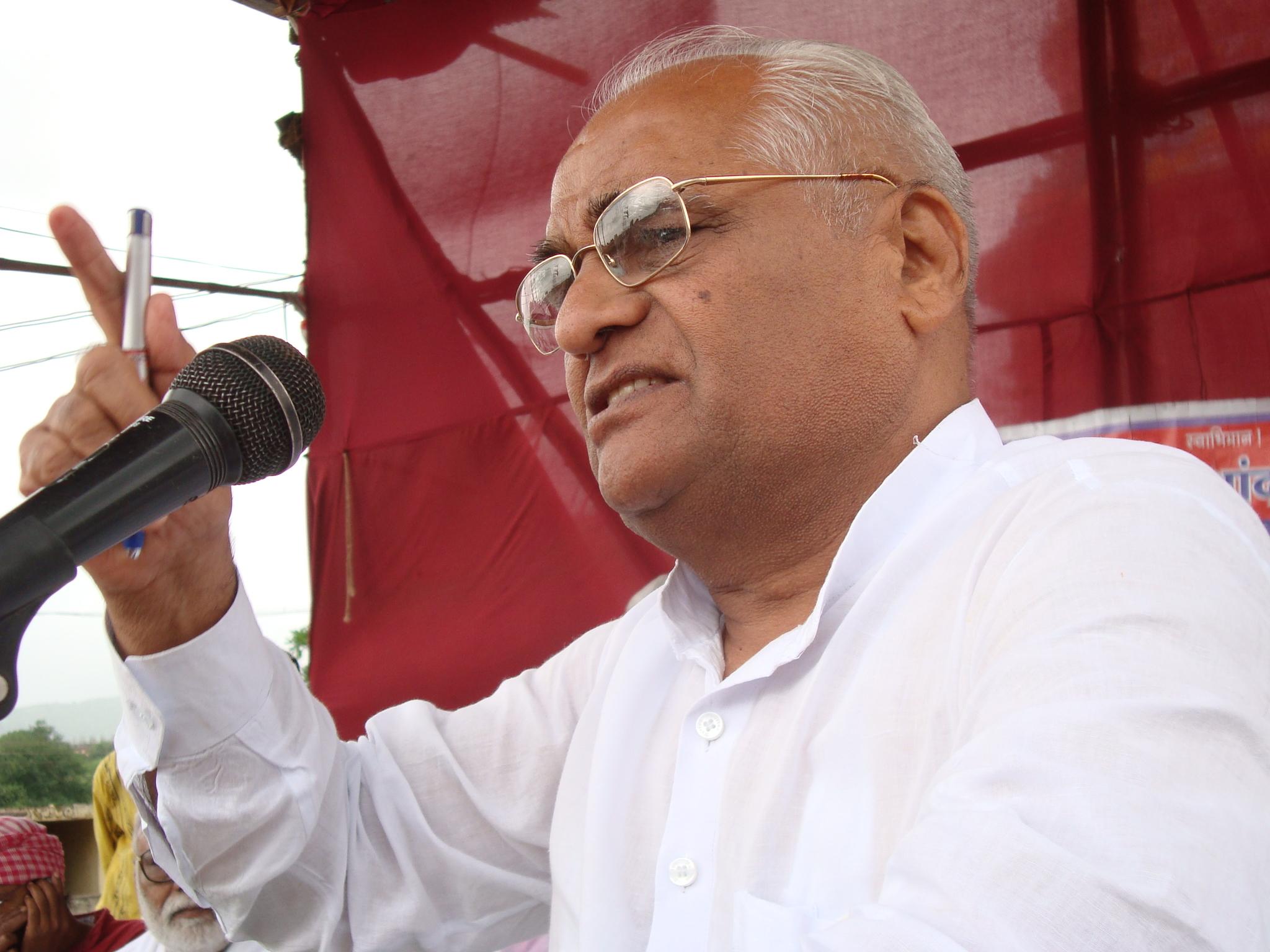 Pic courtesy: yuvabharat.wordpress.com