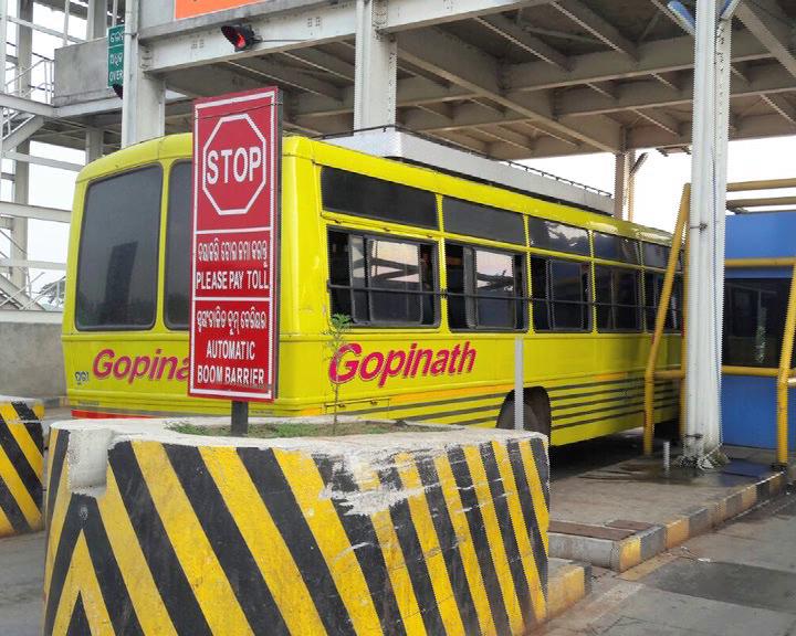 pipli toll gate