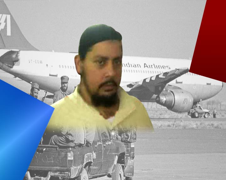 rehman abdur