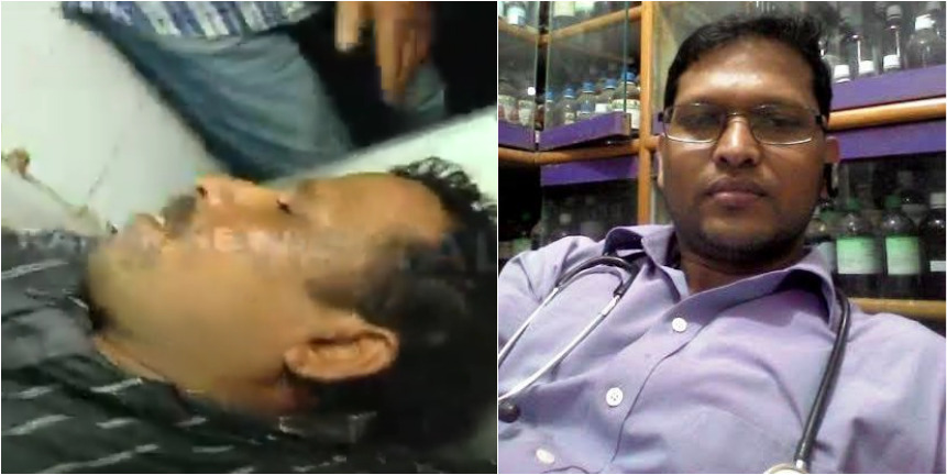 Doctor fires at man over petty issue in Odisha capital