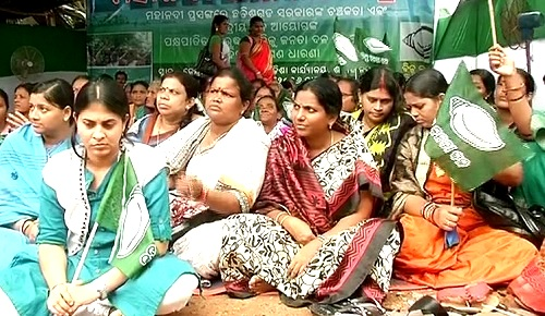 BJD Dharna in front of CWC office