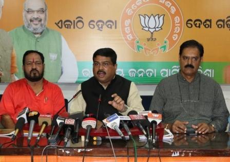 BJP Dharmendra Pradhan