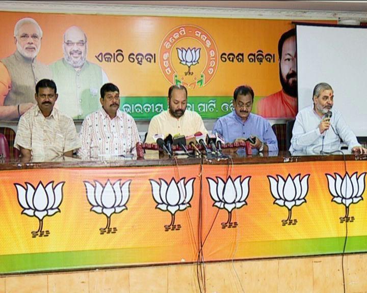 Bhrugu Baxipatra press meet BJP