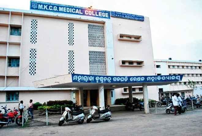 MKCG Medical College & Hospital