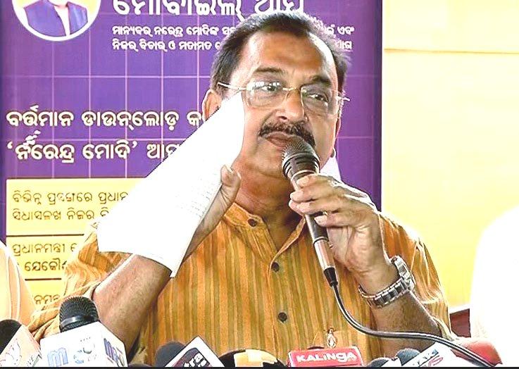 Samir Mohanty BJP vice president