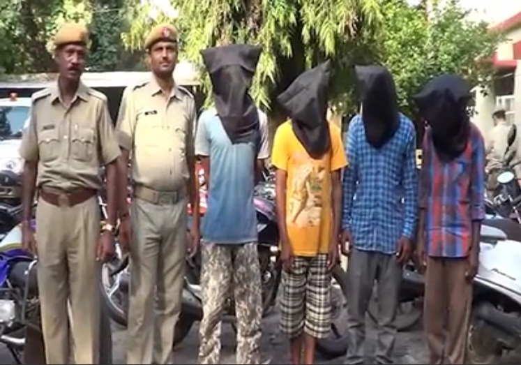 bolangir sex video arrest