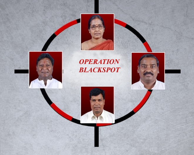 operation blackspot1 copy