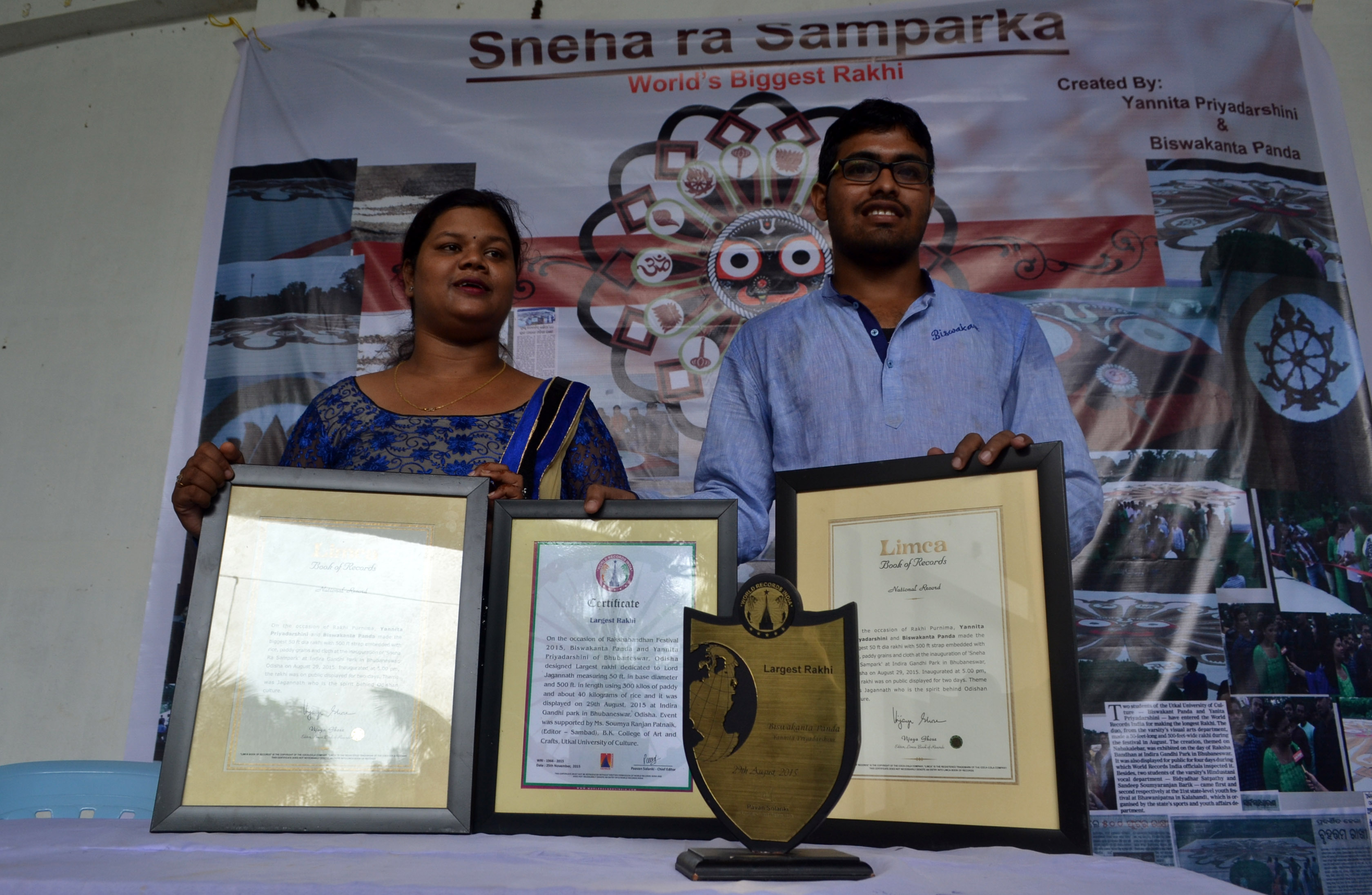 rakhi limca book of records