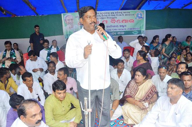 sanjay das burma nayagarh protest