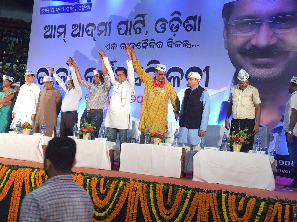 aap-odisha-cuttack-rally