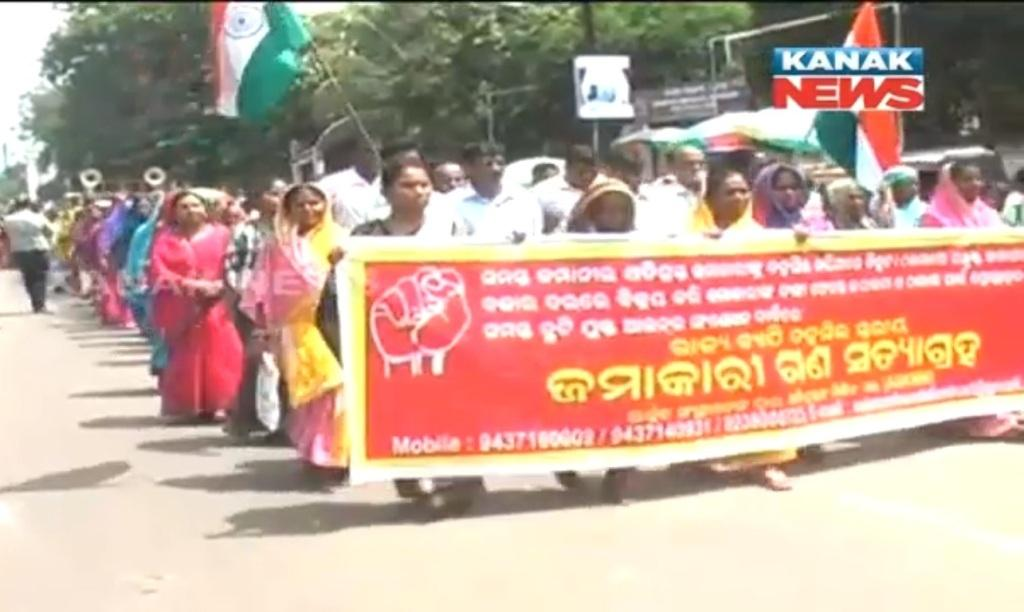 arthika-sansthamanaka-dwara-khyatigrastanka-milita-mancha-askmm-rally