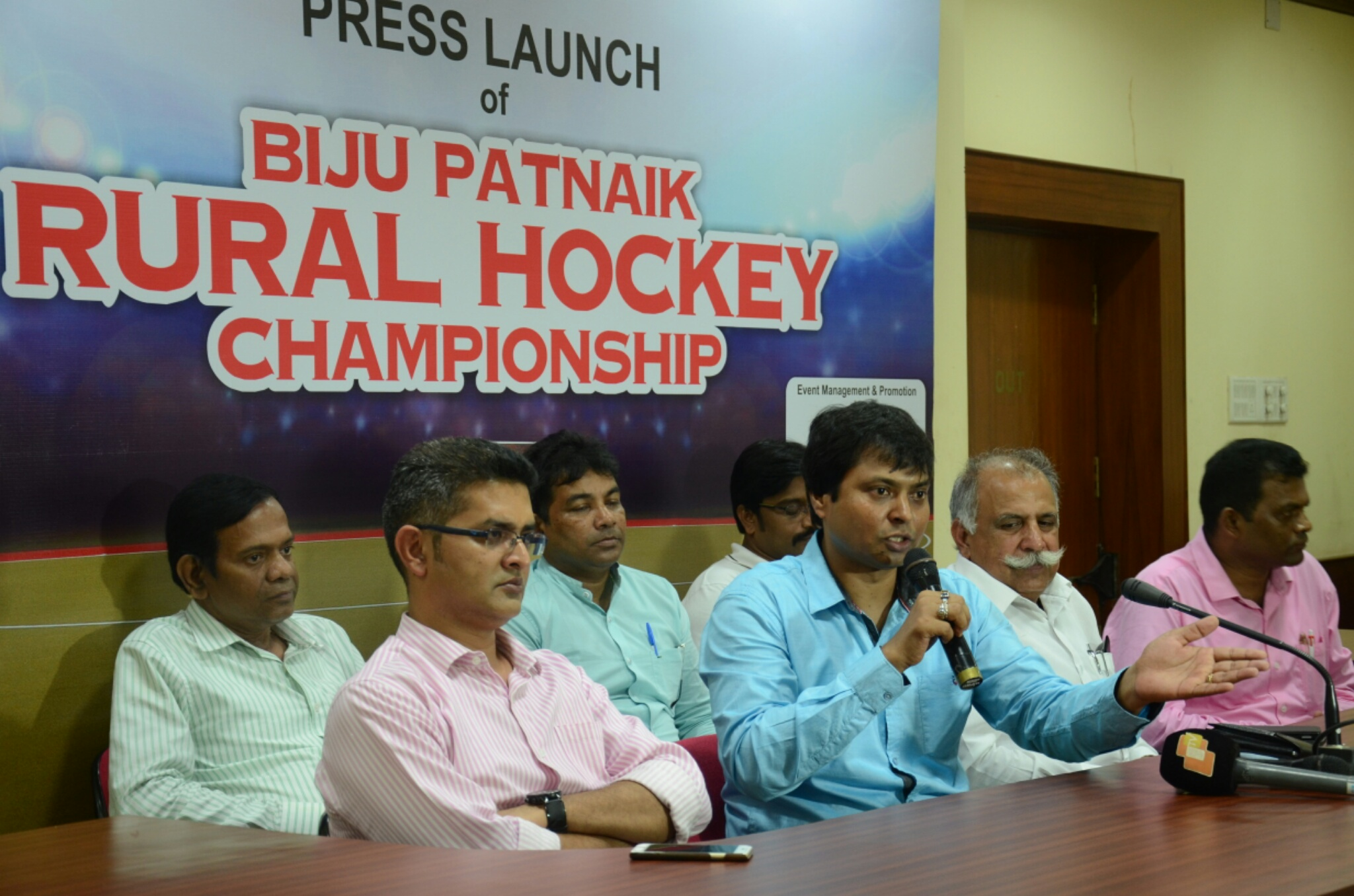biju-patnaik-hockey-tournament