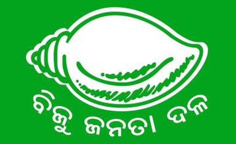 BJD Biju Janata Dal logo