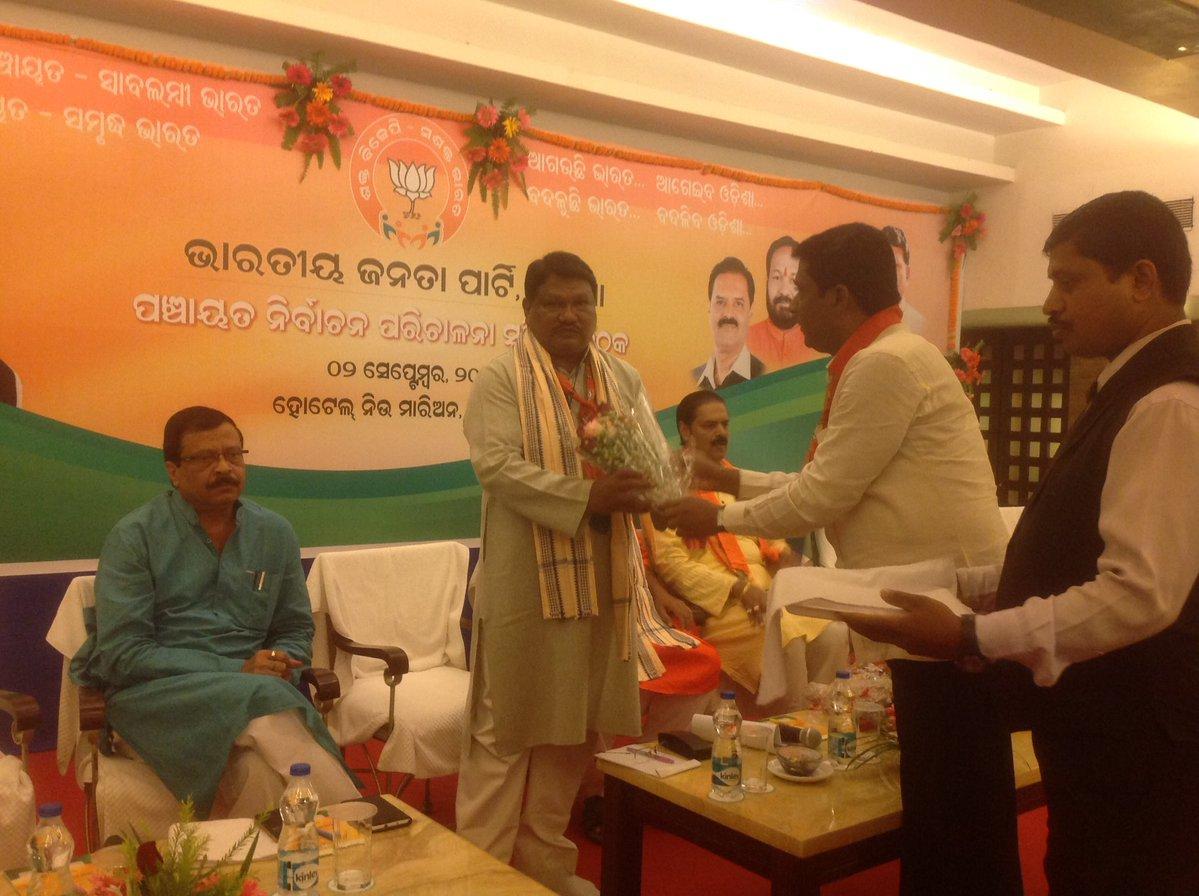 BJP Election Management Committee Marrion meet