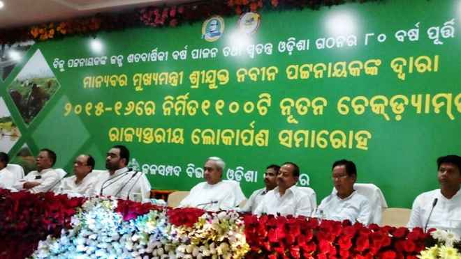 Will fight for rights of people on Mahanadi: Odisha CM