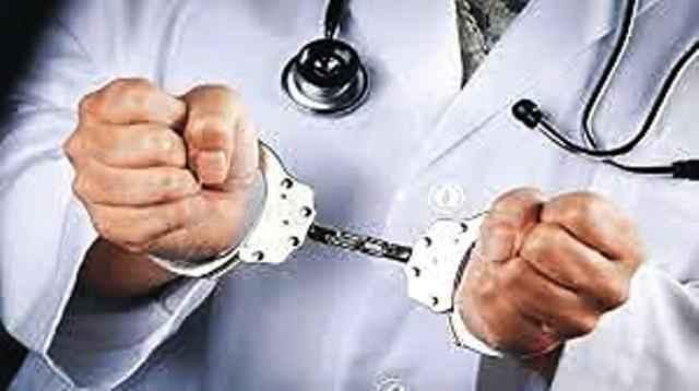 imposter-doc-arrested