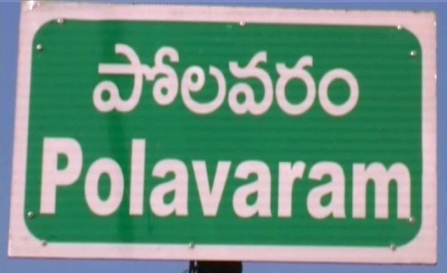 polavaram-project