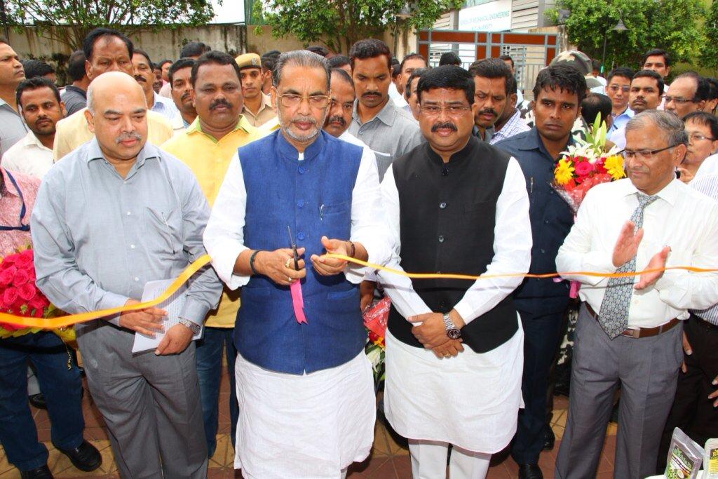 Radha Mohan Singh Dharmendra Pradhan